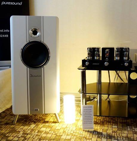 Puresound showed their own valve amplifier designs the 2A3, with Aurorasound components, plus that unusual sub-chassis equipped, direct drive turntable Motus II.