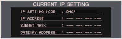2 1 CURRENT IP SETTING field This field shows the current setting. NEXT IP SETTING field 3 4 4 Tabs Use these tabs to select a group of items to view (FOR MIXER CONTROL or FOR DEVICE CONTROL).