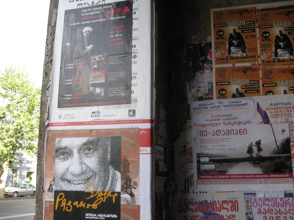 3.12. Expensively reproduced posters on Rustaveli Avenue.