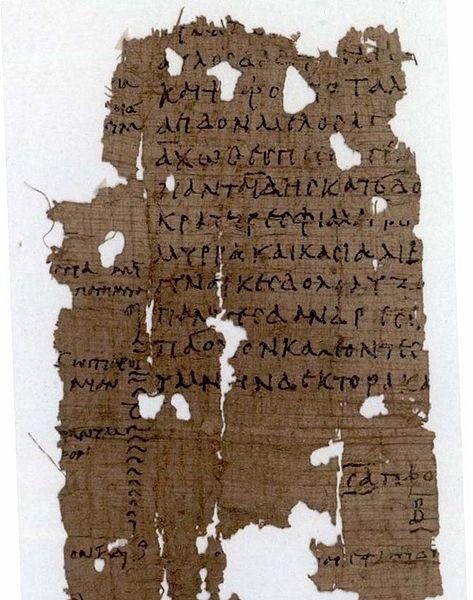 Fragment of poem by Sappho, circa 200 A.D.
