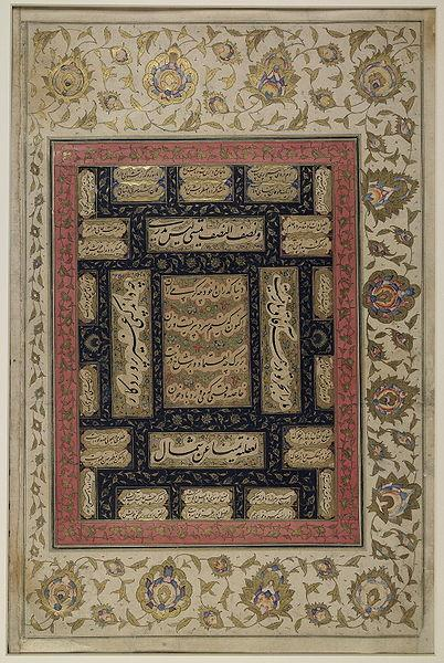 Calligraphic panel of unknown calligrapher with dimensions of the written surface 8.7 (w) x 25.9 (h) cm. Script is nasta'liq.