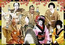 are operated by 3 puppeteers o Bunraku plays are historical and deal with the conflicts of social obligations and human emotions - Noh Theatre o Japanese claim it