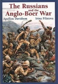 "Africa's last colony, Namibia, as well as the withdrawal of 50,000 Cuban troops from neighbouring Angola."" R258 [594] 52. Daly, Ron Reid (as told to Peter Stiff): Selous Scouts."
