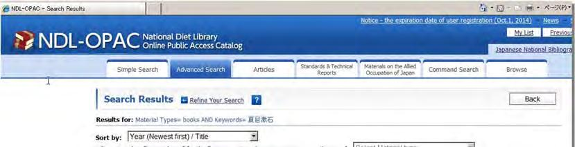 4) To download the entire list of search results, click the Download button without selecting any individual bibliographic records.