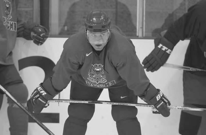 276 POP CULTURE RUSSIA! Russian ice hockey star Pavel Bure at a training session at the Winter Olympics 2002 in Salt Lake City.