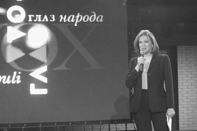 26 POP CULTURE RUSSIA! Svetlana Sorokina presenting the program Glaz naroda, September 2001. (Photo by Vasily Shaposhnikov/Kommersant) country was without leadership.