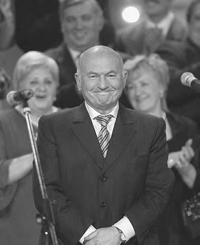 56 POP CULTURE RUSSIA! Moscow Mayor Yuri Luzhkov attended the Slava award ceremony. The second ceremony of the national sports award took place in the Moscow International Music House in May 2004.