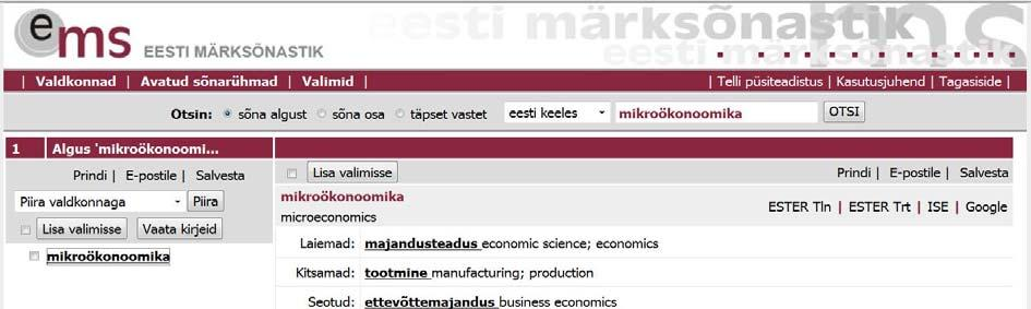 Figure 39 Example of the display of the Estonian Subject Thesaurus The EMS replaces the previously