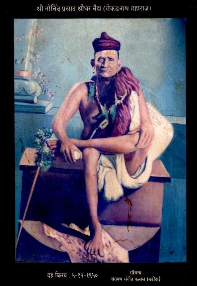 5:6 Rokadnath Buwa Guruvarya Rokadnath was born in Baroda. His name was Govindrao Shridahr Vaidya, Deshasth Brahman by caste, not many people in his locality Chhipwaad knew him by name.