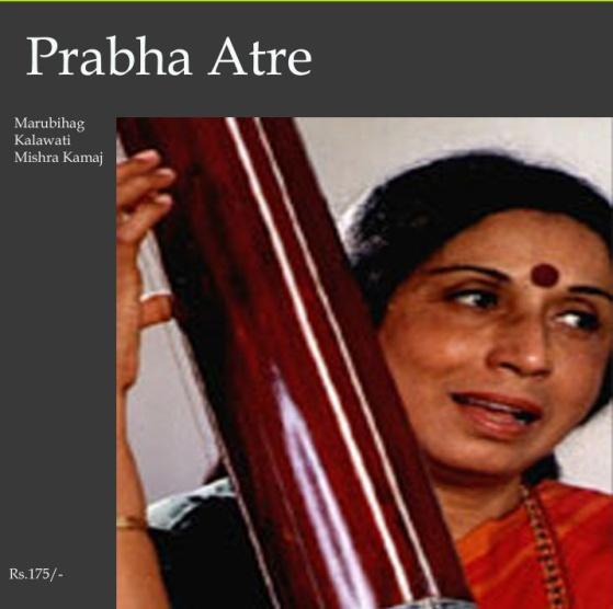 6:9 Dr.Prabha Atre Music lovers of Baroda have very high regards for one of the top most female singer of Kirana Gharana, Smt Prabha Atre.