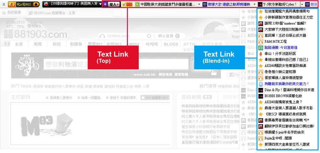 Specification Text Link Maximum 13 Chinese characters on top Text Link icon can be customized for advertiser (Default is )