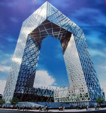 Closure: China Central Television HQ, Beijing; Closure also works in volumes.