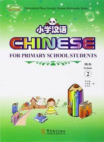 courses into studying pinyin, speaking, singing, writing characters and