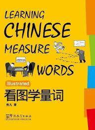 500 Common Chinese Idioms Routledge This book is the ideal tool for all