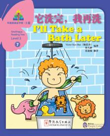 Passages are accompanied by pinyin and illustrations.