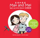 Writing IBDP Study Guide: Chinese B Writing NTK Publishing This book in simplified