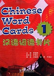 Chinese Characters in Pictures In the 2 volumes of Chinese Characters in Pictures,
