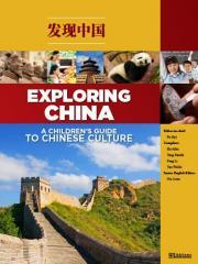 Culture Exploring China Designed by Chinese teachers in Wales, this culture study material pack offers a