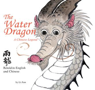 hardcover, bilingual legend with beautiful ink paintings.