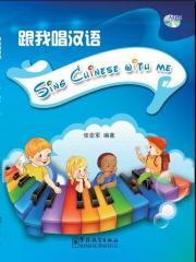 Games & Activitiess Hide and Speak Chinese B
