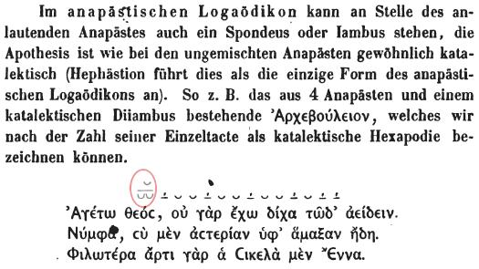 "Fig. 1868a-145: Showing specimen for U+2B80 METRICAL EXTENDED LONGUM (extended longum; start of last line) in contrast to U+2B7F METRICAL LONGUM (the ""common"" longum)."