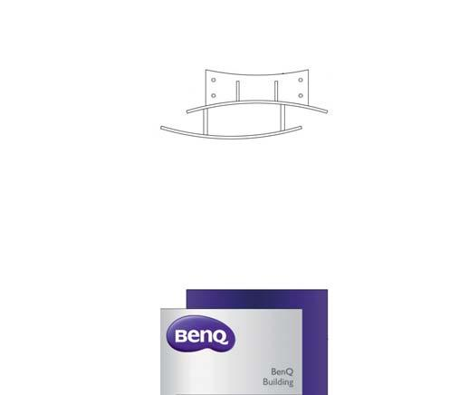 C 04.05 BenQ Corporate Signage External Sign 12 5 5 10 55 7.