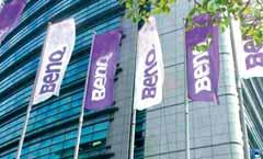 C 04.07 BenQ Corporate Signage Application Examples - Banners - Option 1 For banners that are over 2 metres in height