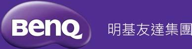 B 01.07 The BenQ Logo and Company Name BenQ Chinese 3D Lock-up Logo Variations BenQ Chinese 3D Lock-up Logo BenQ Chinese 3D Lock-up Logo has been designed in colour for use on the following