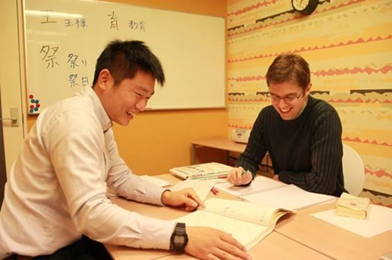 3 ACTIVITIES PER WEEK After studying Japanese