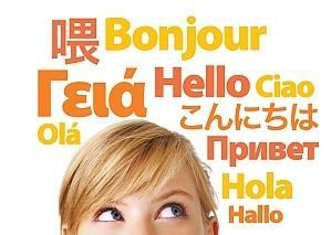 You can Mango is a database of Foreign Language Courses at both the Basic and Advanced Level.