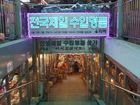 Markets and Dokkebi Imported Goods Mall are all connected, shoppers can compare and purchase virtually in one place Streets packed with shops create a grand spectacle, and the