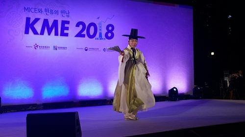 The recent Korea MICE Expo, which had as its theme Hallyu-meets-MICE, offered participants new venues, activities and discussions related