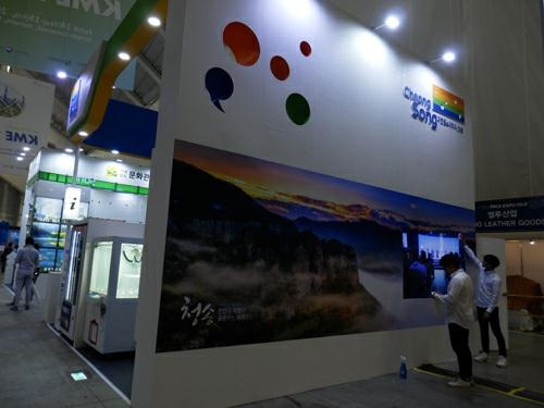Korea has become a favoured destination for incentive travel, especially for groups coming from Southeast Asia, Baeho Kim, acting executive director of the Korea MICE Bureau