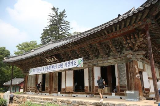 Field Trip Temple Stay is a cultural experience designed to help people understand Korean Buddhism