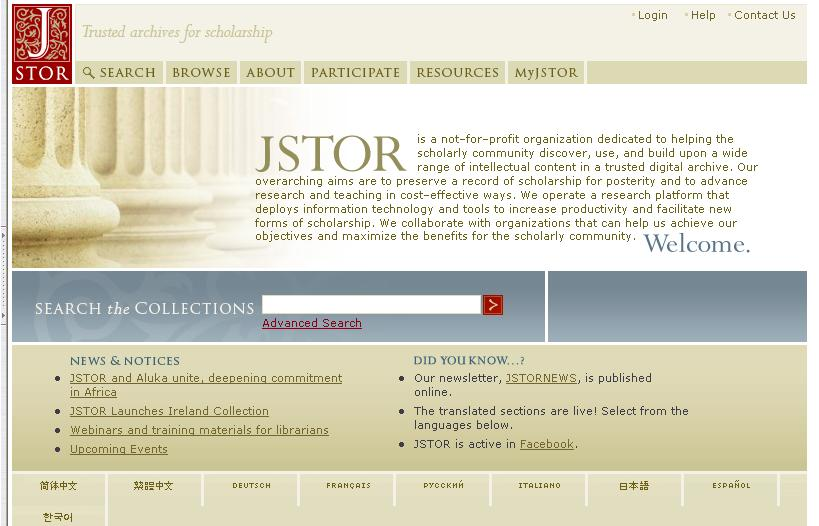J-STOR Click advanced search.