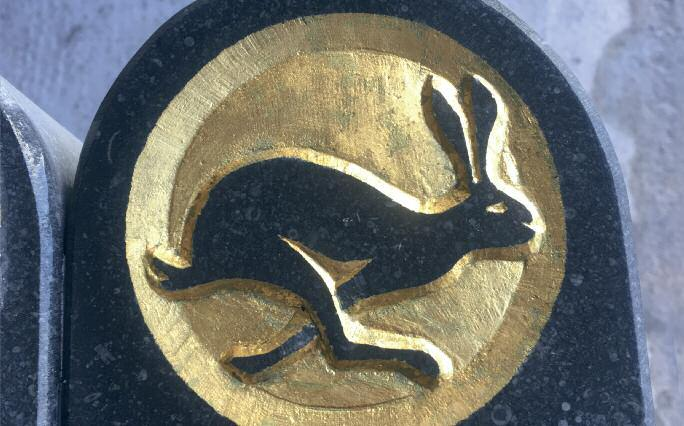 From Sat 21 July onwards Slish Woods Car Park Map Ref: 20 Hidden Hares Find secret clues and treasures created by sculptor Martha Quinn.