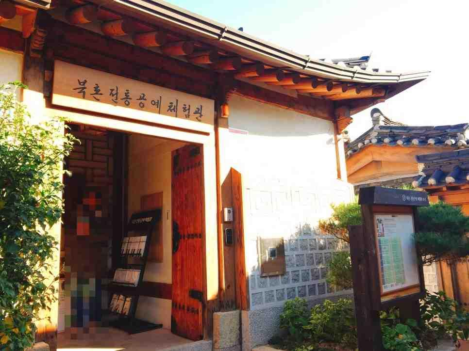 6 Traditional Korean Crafts Enjoyed at Bukchon Traditional Crafts Hall Place Bukchon Traditional Crafts Experience Hall Inquiries 82-2-741-2148 Address 24-5, Bukchon-ro 12-gil, Jongno-gu, Seoul