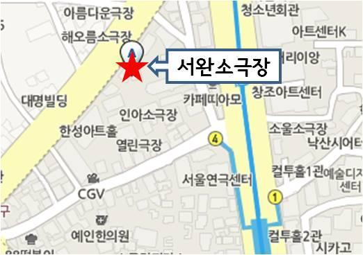 Enter the left-side alley where Saemaeul Geumgo (KFCC) is located. Walk for 50m.