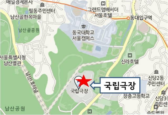 Get on bus #02, 03 or 05 at the Namsan Circulation Bus Stop and get off at the National Theater. Or, walk for 15 min from the Dongguk Univ. Station.